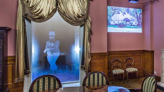 Hologram 3d, ekrany holograficzne, ekrany projekcyjne, projekcie holograficzne